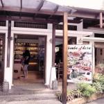 Bumbu Desa, Masakan Khas Sunda