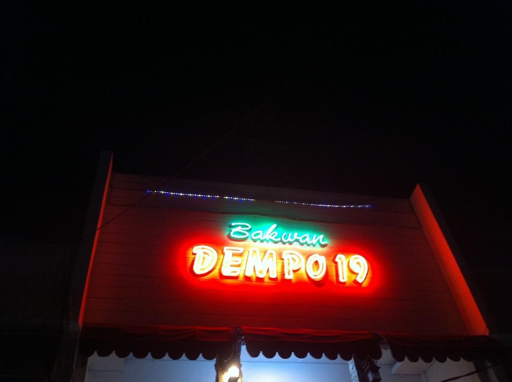 dempo99
