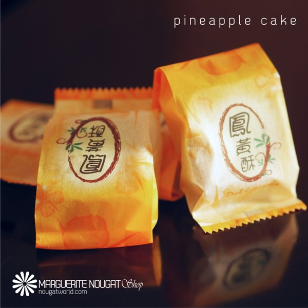 pineapple-cake2